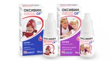 oksivin-df-kapli-nazalnye-0-025-0-05-10-ml