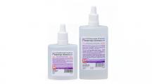 vodoroda-perekis-df-rastvor-dlya-naruzhnogo-primeneniya-3-30-ml-50-ml-100-ml