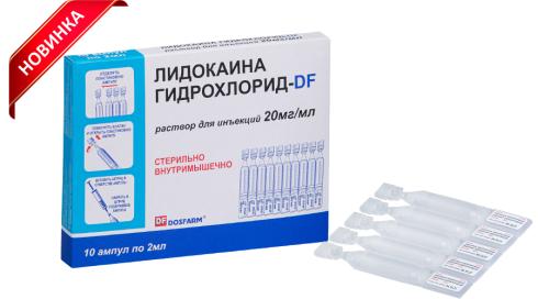lidokain-df-ampuly-20-mg