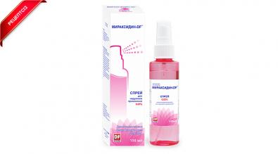 miraksidin-df-spray