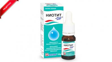 niotit-df
