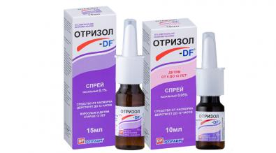 otrizol-df-sprej-nazalnyj-0-05-0-1-10-ml-15-ml